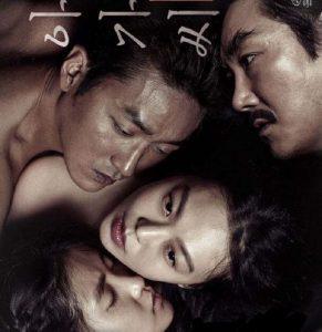 'The Handmaiden' di Park Chan-Wook. Film di amore e vendetta