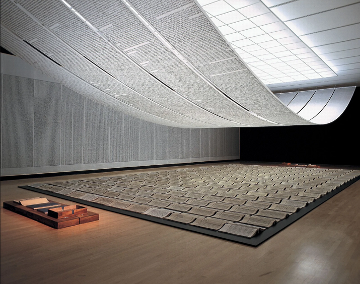 """Book from the sky"" di Xu Bing"