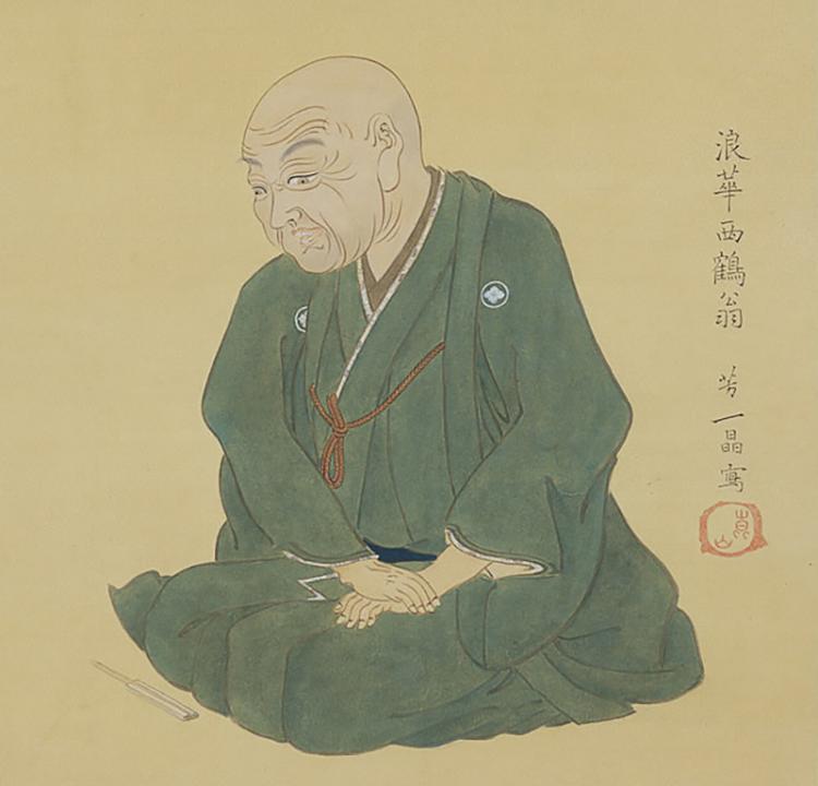 Gli ukyozōshi di Ihara Saikaku