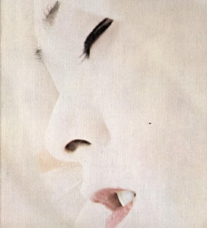"""Confessioni di una maschera"" di Yukio Mishima"