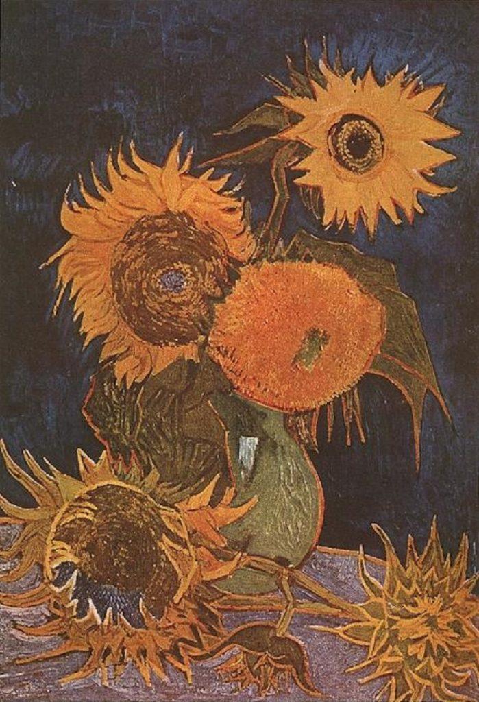 """""""Vaso con cinque girasoli"""" di Vincent van Gogh"""