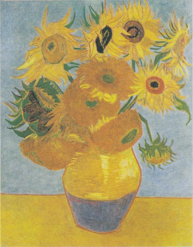 """""""Vaso con dodici girasoli"""" 1889"""